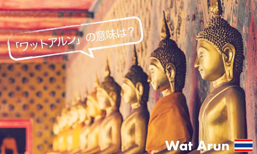 記事中画像(歴史)3