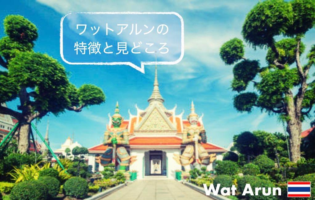 記事中画像(歴史)5