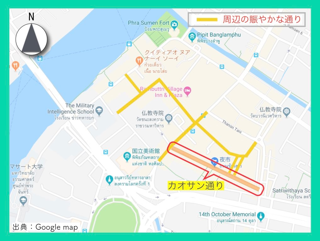 地図(カオサン通り周辺)
