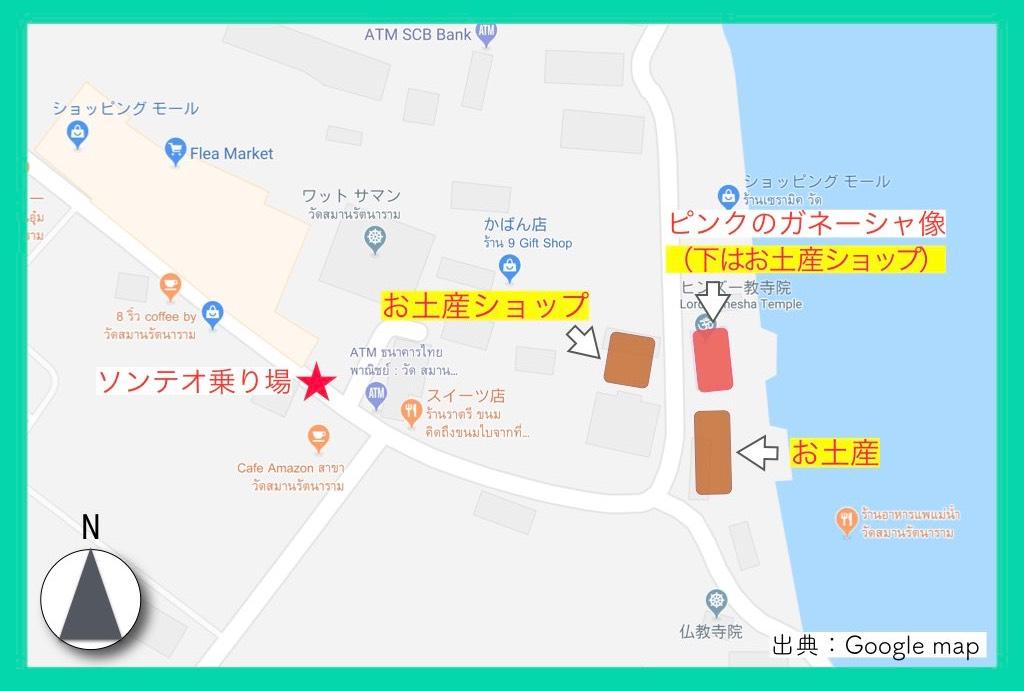 地図(ピンクガネーシャ・周辺)2