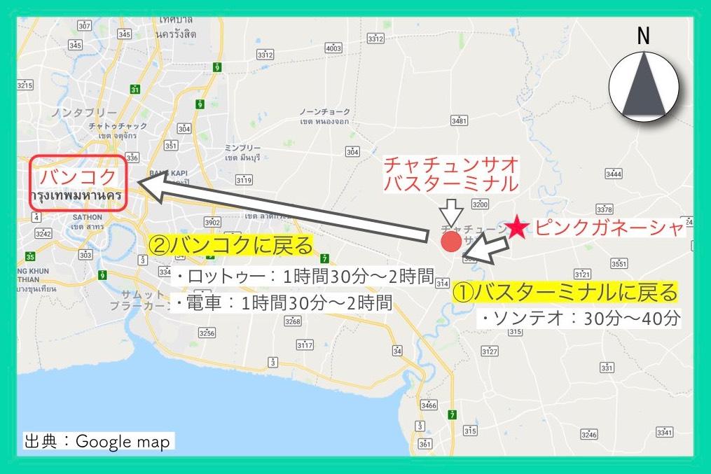 地図(ピンクガネーシャ・行き方)12
