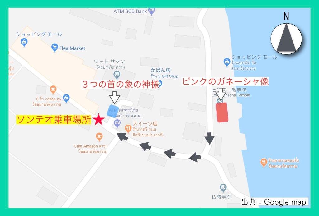 地図(ピンクガネーシャ・行き方)13