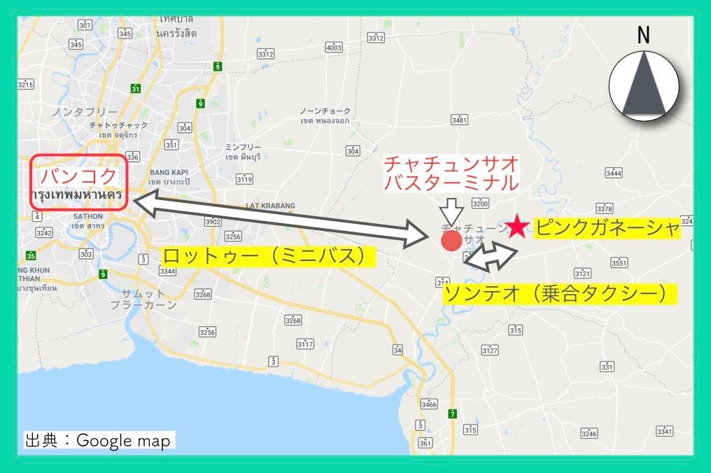 地図(ピンクガネーシャ・行き方)4