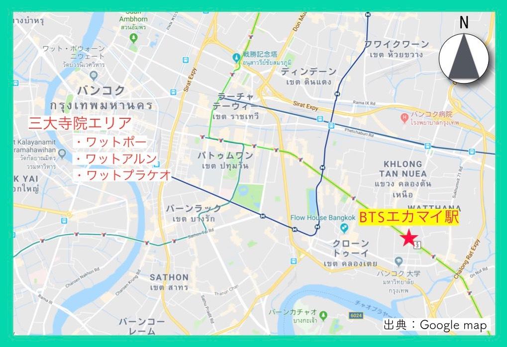 地図(ピンクガネーシャ・行き方)5