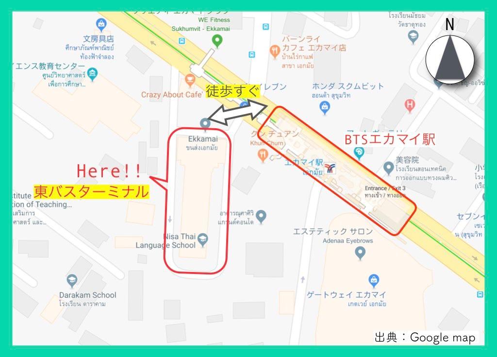 地図(ピンクガネーシャ・行き方)6