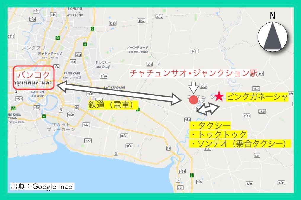 地図(ピンクガネーシャ・行き方)8