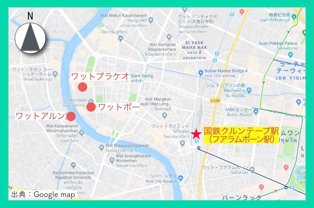 地図(ピンクガネーシャ・行き方)9