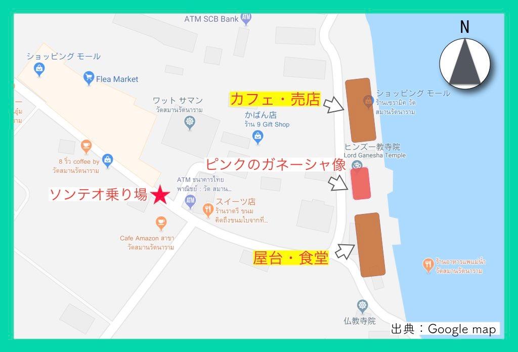 地図(ピンクガネーシャ周辺)