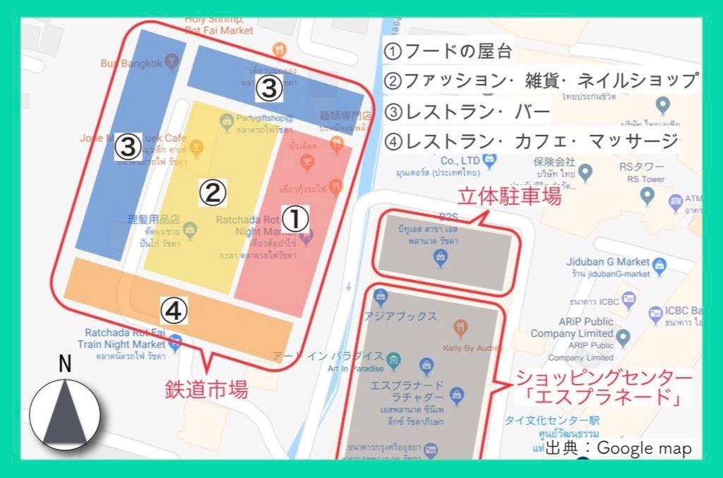 地図(鉄道市場)10