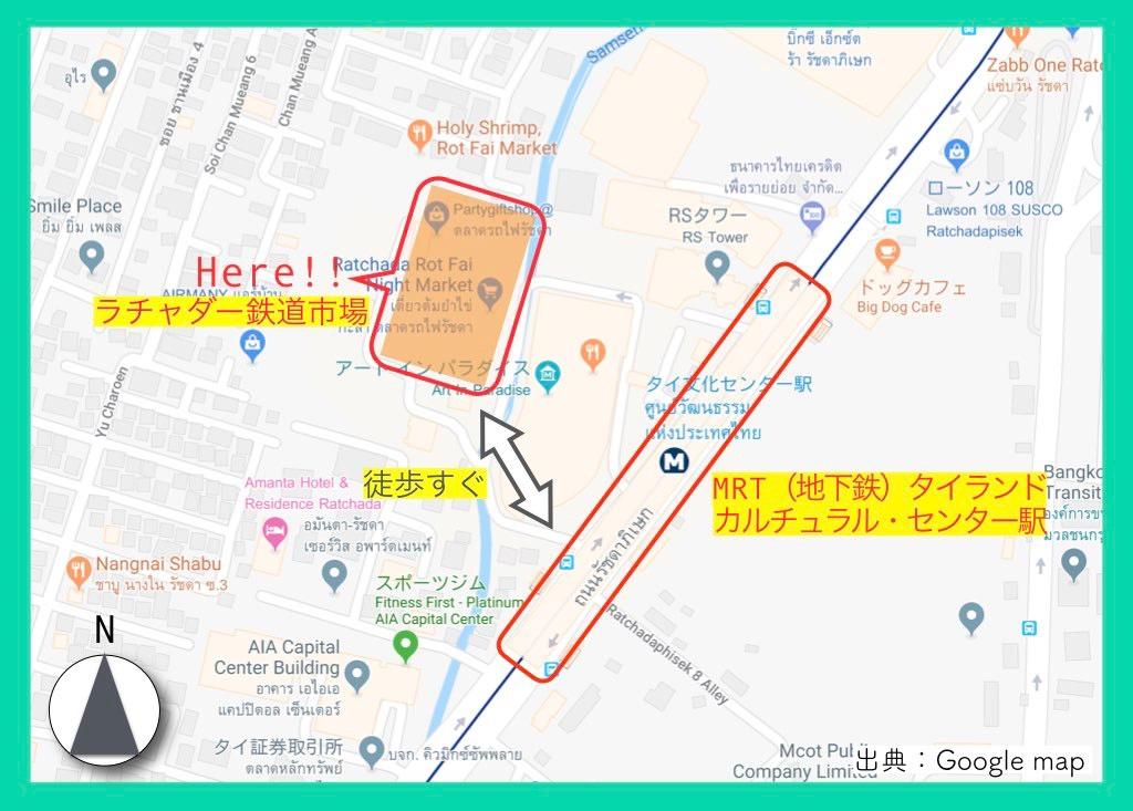 地図(鉄道市場)2