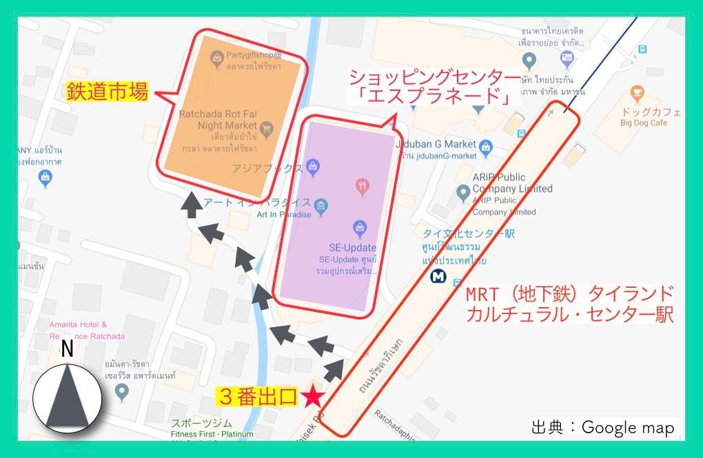 地図(鉄道市場)3