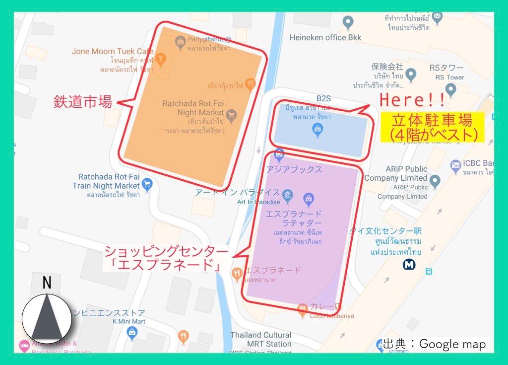 地図(鉄道市場)4