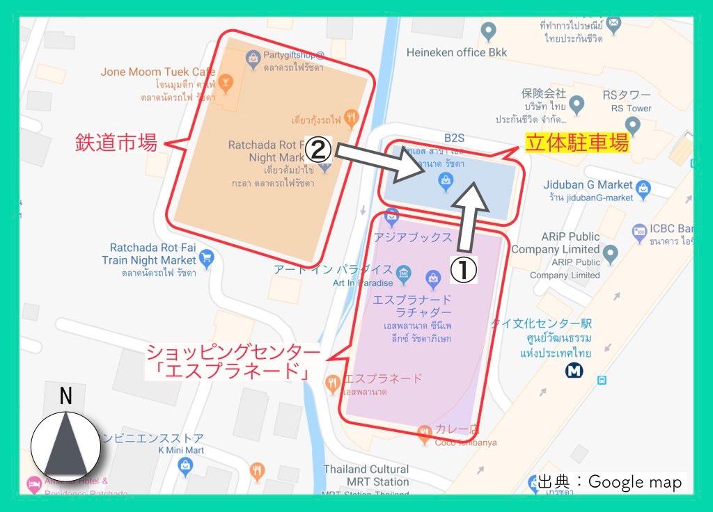 地図(鉄道市場)5