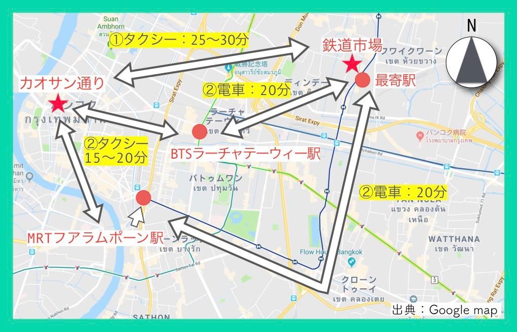地図(鉄道市場)7