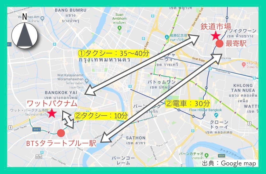 地図(鉄道市場)8