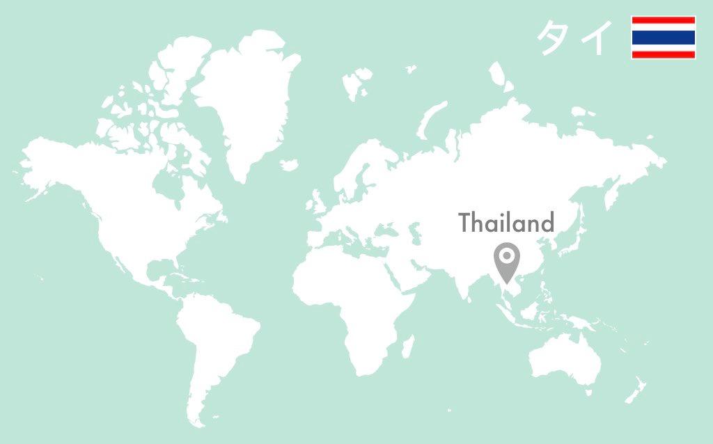 タイのページ